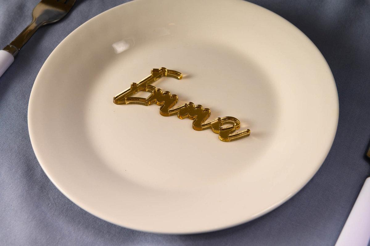 Zelta galda vārds